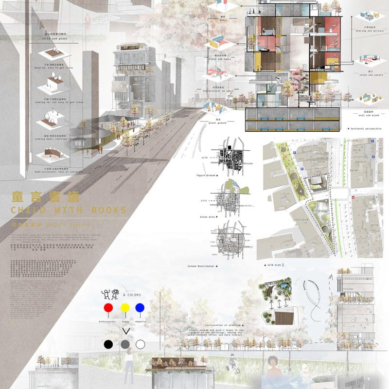 2019 International Asian Architecture Newcomer Competition Taiwan Representative Selection Trial,Congratulations to Wu Jiajun for being selected!