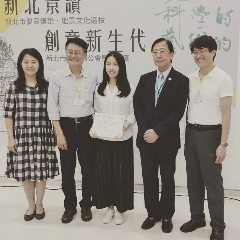 2019 New Taipei City Architects Association Student Competition,Selected as one of the best and four best