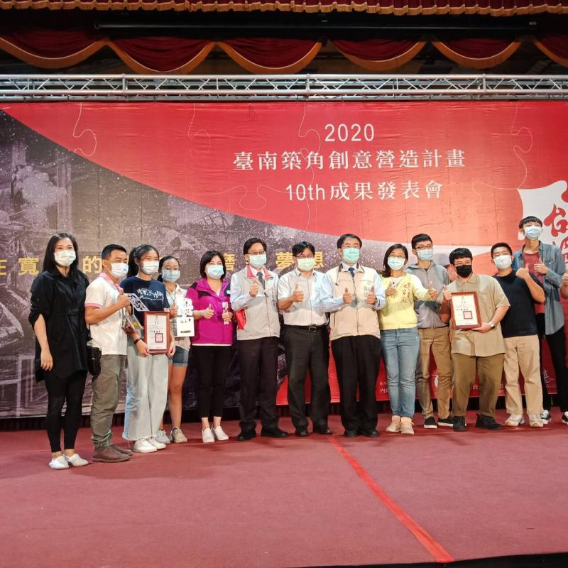 2020.07~08  Ming Chuan Department of Architecture went to Tainan during summer vacation to build a resting platform for the community Won first place!!