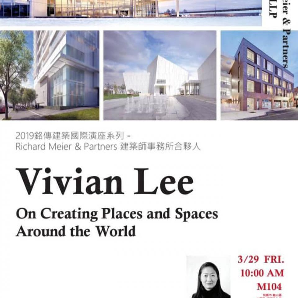 國際建築大師講座_Richard Meier Partner|Vivian Lee